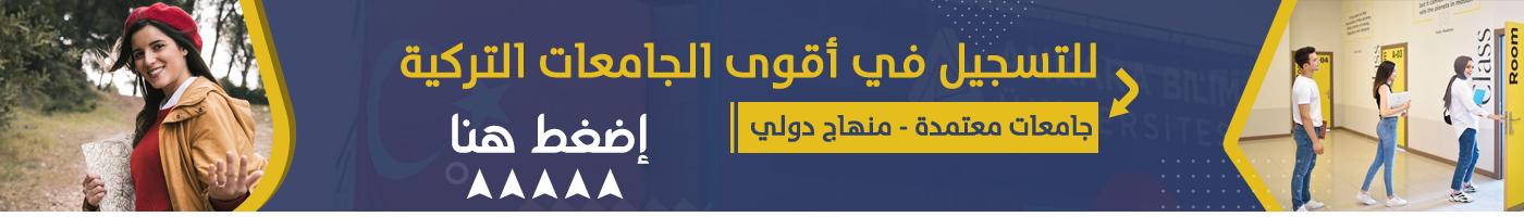 داخل الخبر اعلان
